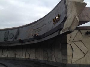 900 days Memorial