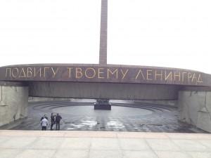 Into Heroic Memorial
